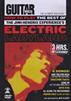 How to Play Best of Hendrix Electric Ladyland [DVD] [Import]