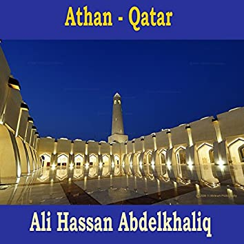 Athan - Qatar (Quran)