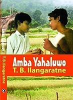 Amba Yahaluwo 955573058X Book Cover
