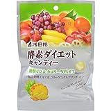 浅田飴 酵素ダイエットキャンディー(50g)