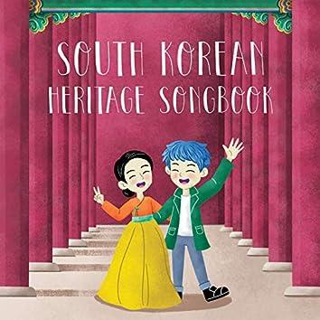 South Korean Heritage Songbook