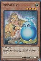 遊戯王 RIRA-JP034 魂の造形家 (日本語版 スーパーレア) ライジング・ランペイジ