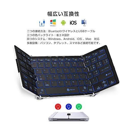 5110+Zto0NL-折り畳み式フルキーボードの「iClever  IC-BK05」を購入したのでレビュー!小さくなるのはやっぱ便利です。