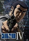 ゴルゴ13 IV[DVD]