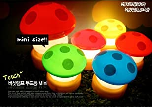 5x LED Mini Mushroom Night Light Lamp (Small set of 5)