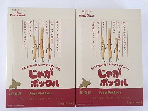 【北海道限定】じゃがポックル 10袋入×2箱