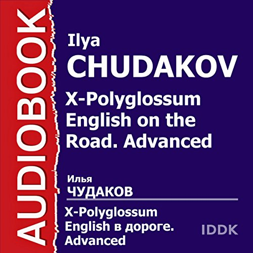 X-Polyglossum English on the Road Advanced [Russian Edition] cover art