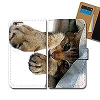 Galaxy A52 5G SC-53B ケース 手帳型 ねこ画像 手帳ケース スマホケース カバー 猫 ネコ ねこ 動物 アニマル E0293020118104