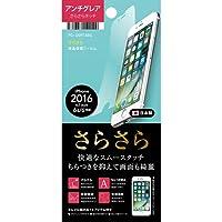iPhone7/6s/6フィルム 4.7インチ対応 iJacket 液晶保護フィルム さらさら アンチグレア