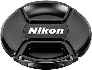Nikon 77 mm voordeksel - binnenkant handvat.