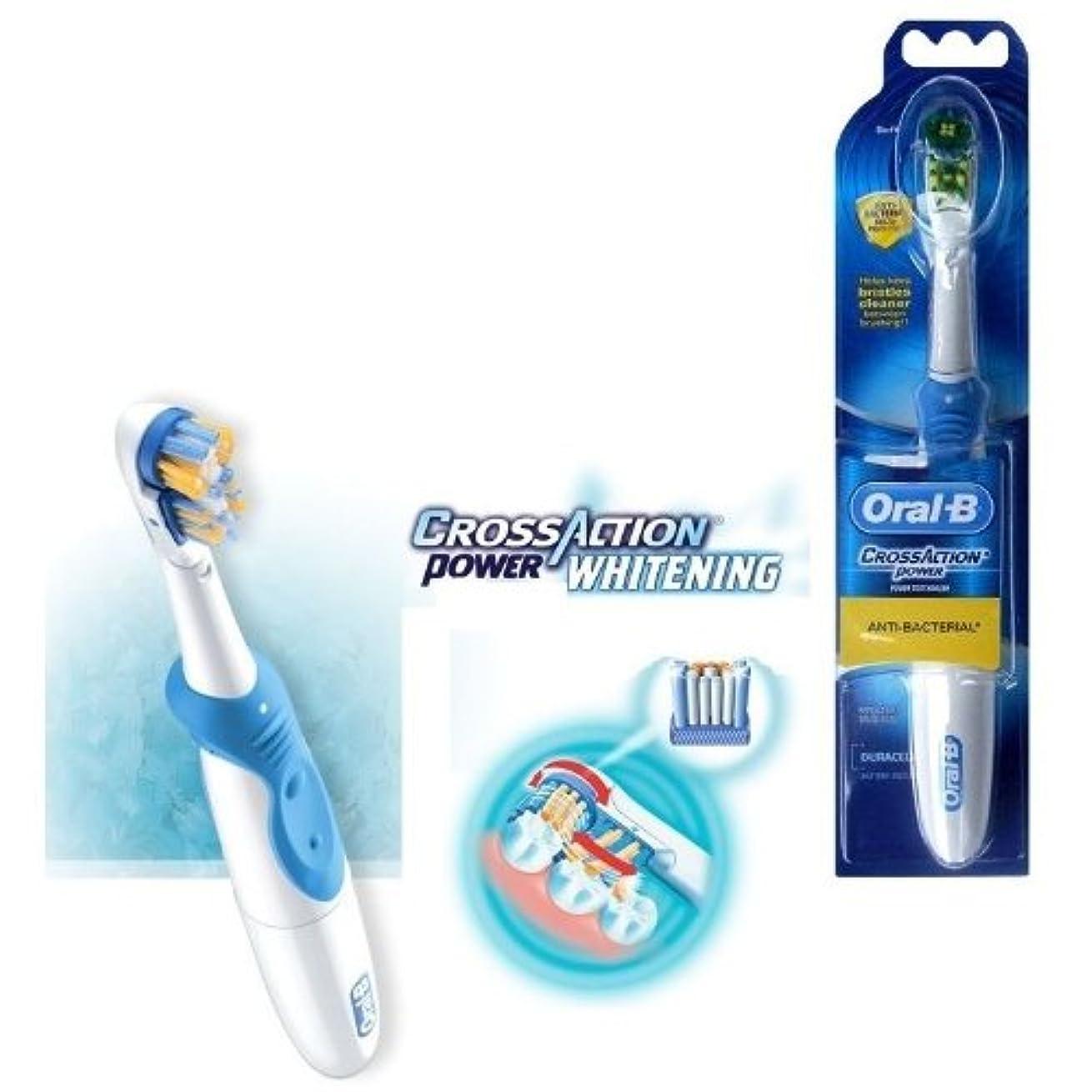エイリアスセラー誓うBraun ORAL-B B1010 クロスアクションパワーデュアルクリーンクレストホワイト電動歯ブラシ [並行輸入品]
