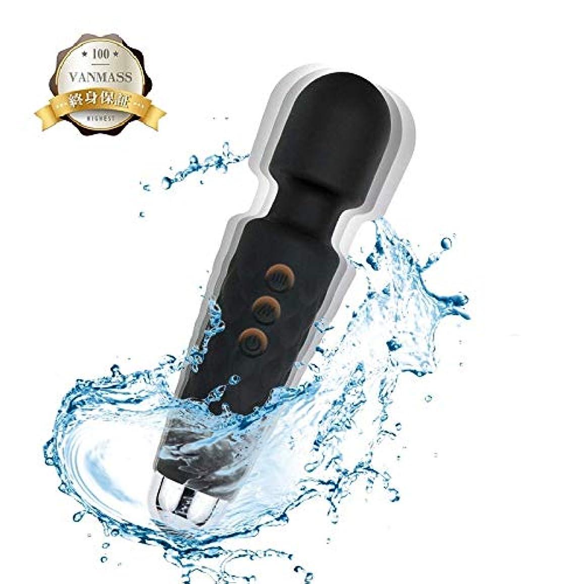 後方親著者ハンディマッサージャー supersakura 小型 電動マッサージ器 28種振動モード コードレス USB充電式 静音 防水【商標 第2018-144379号】