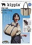 kippis(R) zip-up basket bag BOOK