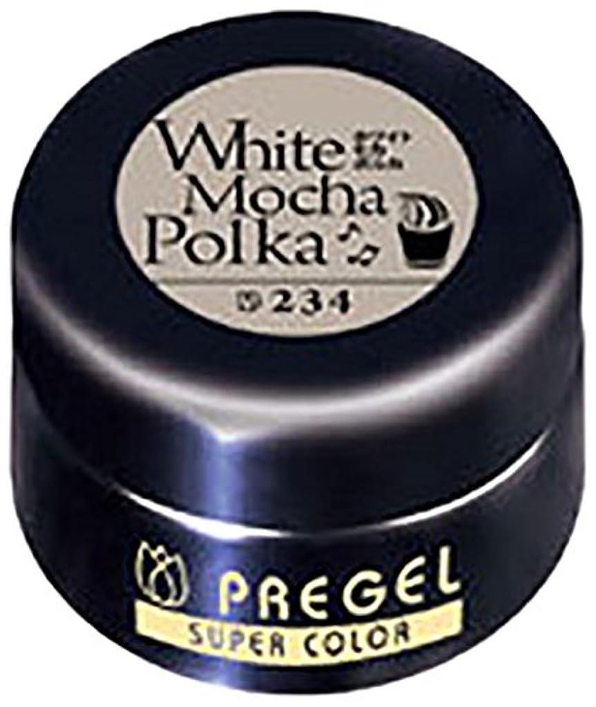 細胞表面的な以来プリジェル スーパーカラーEX ホワイトモカポルカ 4g PG-SE234 カラージェル UV/LED対応