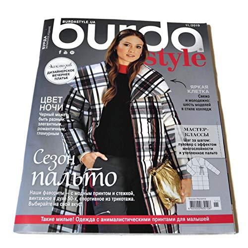 2019 11 Burda Style Magazine Sewing Patterns Templates in Russian Language Fashion Dress Skirt Blouse Pants Журнал Бурда