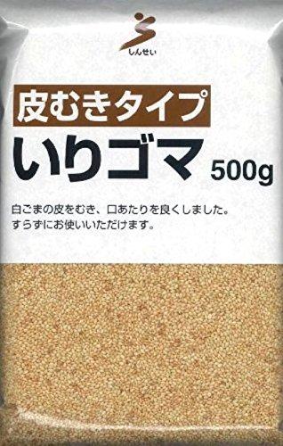 真誠 皮むきタイプ いりゴマ 袋500g [0670]