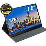 cocopar 11.6インチFHD/IPSパネル/モバイルモニター/モバイルディスプレイ/薄い軽量/USB Type-C/miniHDMI/保護カバー付/3年保証 XZB-116