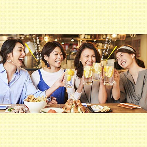 宝酒造極上レモンサワー丸おろしレモン皮までまるごと贅沢な果実感[チューハイ350mlx24本]