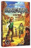Ruin Explorers: Hunting Treasure in the Desert (Chinese Edition)