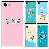 スマホケース スクエア ガラス 四角 ペンギン ペンギンのヒナ ピンク iphoneSE(第一世代) iphone5s iphone5