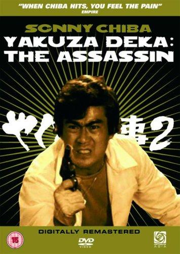 Sonny Chiba - The Assassin [UK Import]