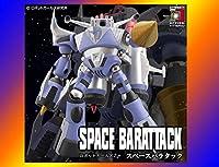 ダイナマイトアクション ロボットガールズZ スペースバラタック人戦隊バラタック