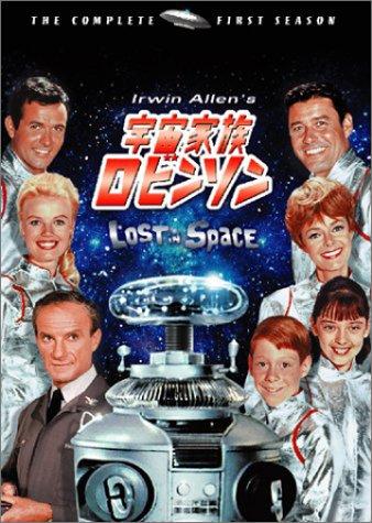 宇宙家族ロビンソン ファースト・シーズン DVDコレクターズ・ボックス 通常版