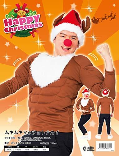 『Party City コスプレ ムキムキマッチョトナカイ メンズ 茶』の1枚目の画像