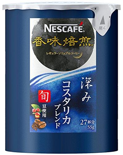 ネスカフェ 香味焙煎 深み エコ&システムパック 55g
