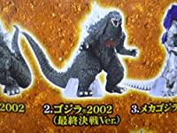 ゴジラ 究極大怪獣2 アルティメットモンスターズ ②ゴジラ2002 (最終決戦ver)