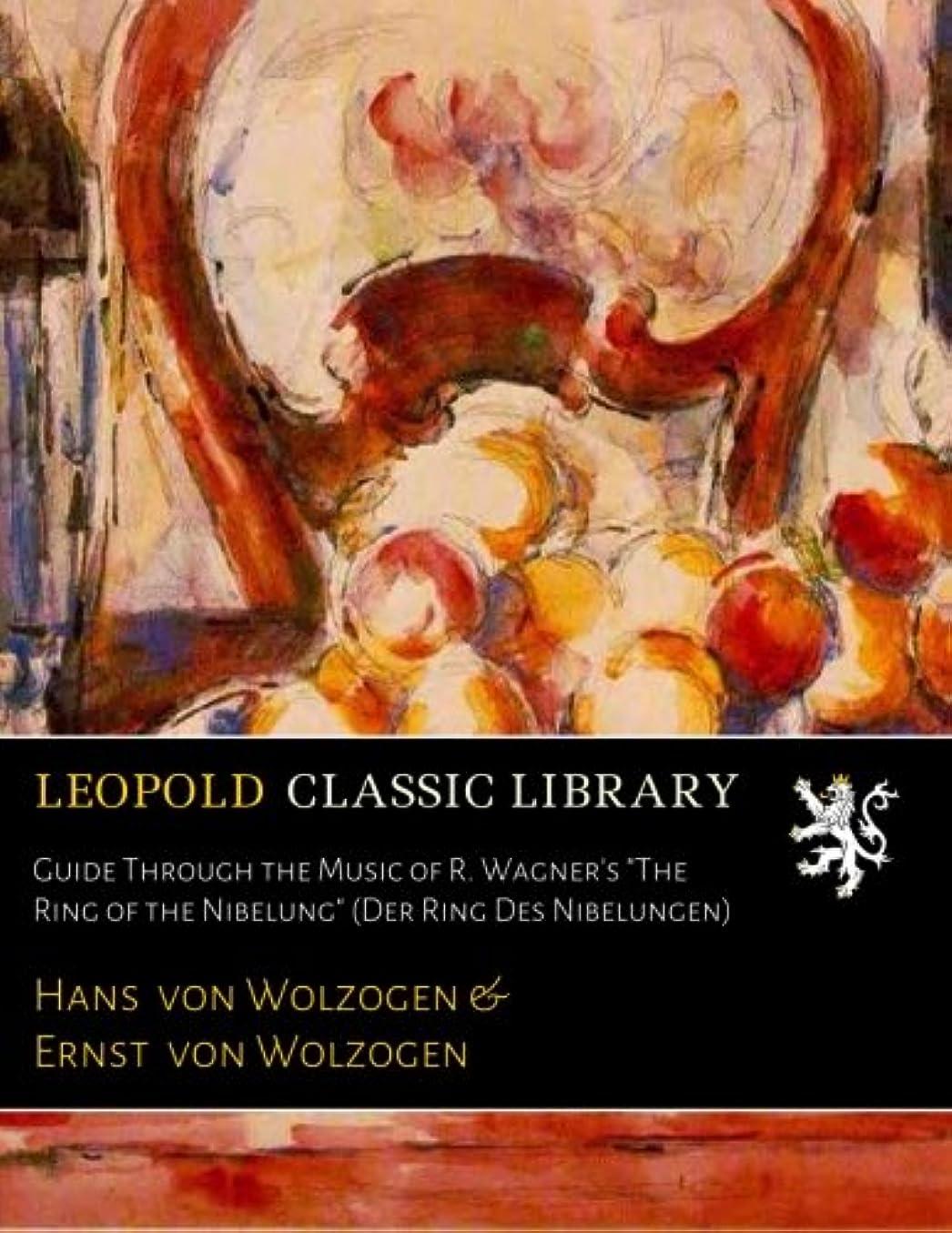 エレクトロニック光分散Guide Through the Music of R. Wagner's