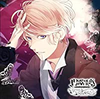 DIABOLIK LOVERS DO S KYUKETSU CD BLOODY BOUQUET VOL.4(ltd.) by Drama CD (Kosuke Toriumi) (2015-07-22)