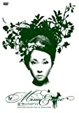星空のライヴ VI ENCORE 2010 International Year o...[DVD]