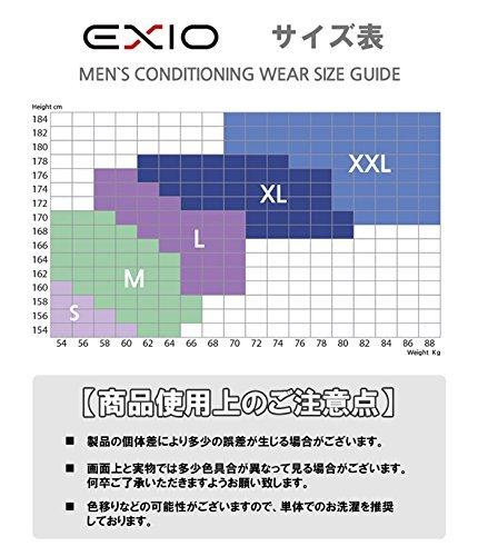 EXIO(エクシオ)高機能アンダーウェアロングタイツP06_L_ブラック