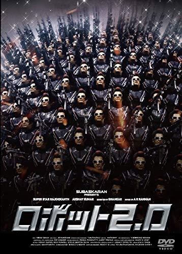 ロボット2.0 [DVD] - ラジニカーント, アクシャイ・クマール, エイミー・ジャクソン, シャンカル