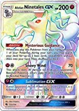 full art alolan ninetales gx lost thunder