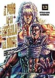 El puño de la Estrella del Norte (Hokuto No Ken) nº 13/18 (Manga Seinen)