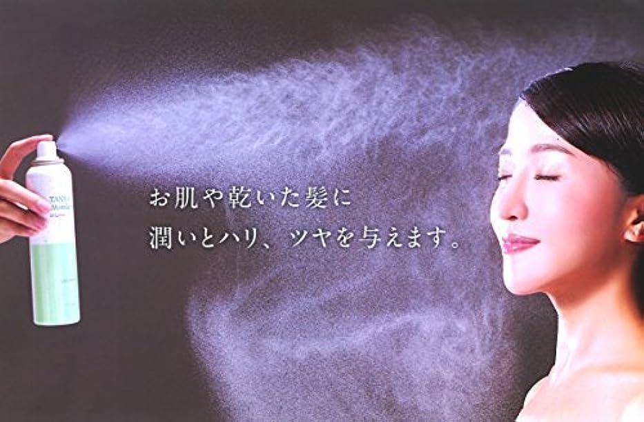 カンガルー通行料金日食炭酸ミスト ECローション