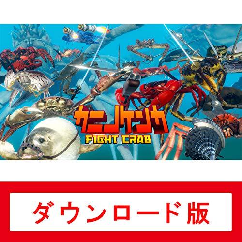 カニノケンカ -Fight Crab- オンラインコード版