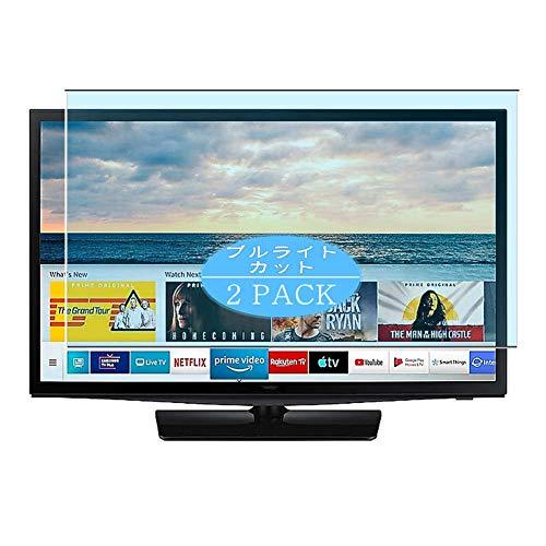 Vaxson - Confezione da 2 pellicole protettive per schermo in TPU per Samsung 28 N4305 UE28N4305AKXXC, colore: Blu chiaro