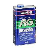 ワコーズ RG8090R アールジー8090R ギヤーオイル GL-5 80W90 G401 2L G401 [HTRC3]