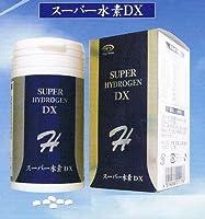 スーパー水素DX 180粒 《サンゴカルシウム、水素水》