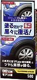 ソフト99(SOFT99) 99工房モドシ隊 ゴム&未塗装樹脂光沢復活剤 09500