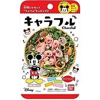 ミッキーマウス キャラフル おさかなチップ約30枚入り お弁当お料理に そのまま食べられる