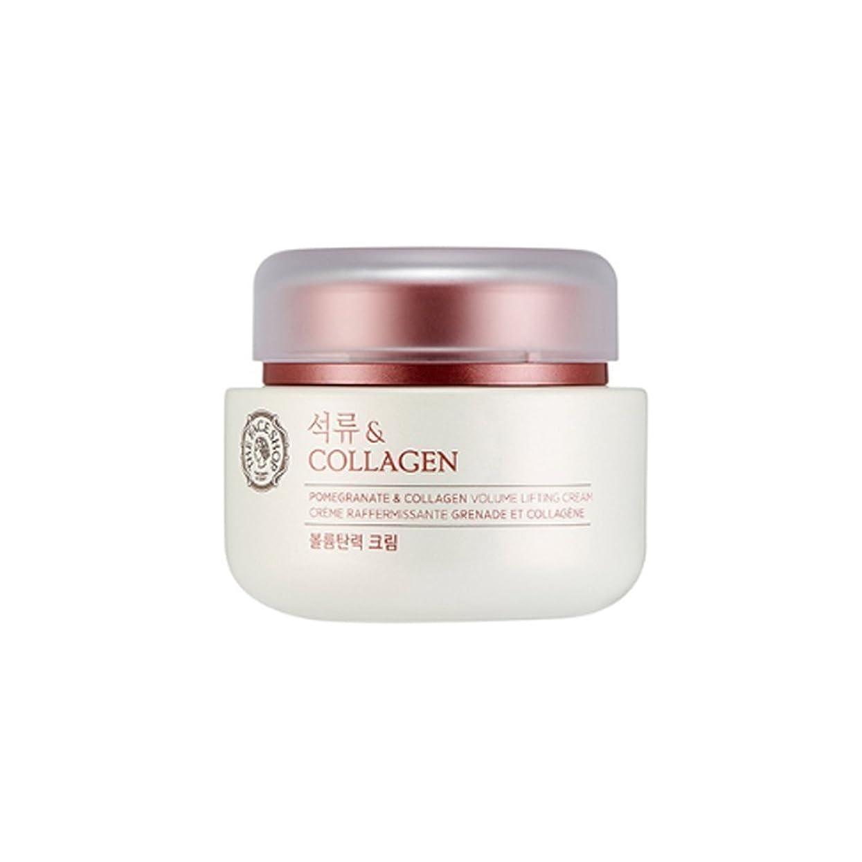 クッション化石申込みTHE FACE SHOP Pomegranate & Collagen Volume Lifting Cream 100ml/ザフェイスショップ ザクロ アンド コラーゲン ボリューム リフティング クリーム 100ml