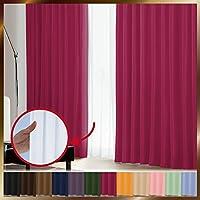 窓美人 1級遮光カーテン&UV・遮像レースカーテン 各2枚 幅100×丈200cm 幅100×丈198cm アンティークローズ リュミエール 断熱 遮熱 防音 紫外線カット