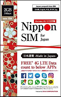 Nippon SIM for Japan 日本国内用 14日間 LINE + Facebook + Instagram + Twitter + Google Map + Skype + Wechat + Whatsapp + Messenger + Kakaotalk 使い放題* / その他 2GB) 純正docomo nano SIMカード データ通信専用 (docomo 4G / LTE回線) [クレジットカード ・ 契約不要 ] 多言語 (日本語、英語、中国語、韓国語、タイ語) マニュアル + SIM ピン付