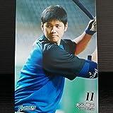 2015年8月1日 大谷翔平 ハイライトフォト 北海道日本ハムファイターズ 写真 現在 エンジェルス 野球 メジャー