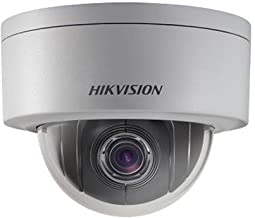 Hikvision 3MP 4X Zoom Network Mini PTZ Repositionable Dome IP Camera DS-2DE3304W-DE 2.8~12mm Day and Night ICR 12V DC or PoE English version support upgrade(H.264 / MJPEG)