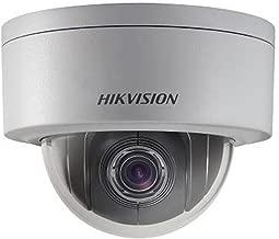 Hikvision DS-2DE3304W-DE Outdoor Day/Night Network Mini PTZ Dome Camera, 3MP, 4X Optical, 1080P, Surface Mount, POE/12VDC, H.264 Video Compression Format
